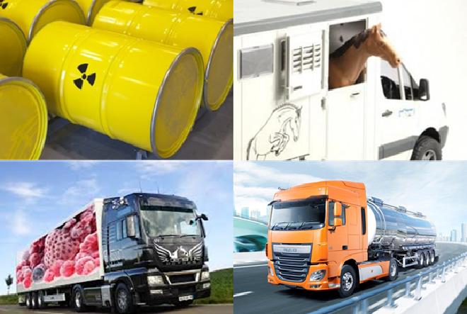 Классификация грузов