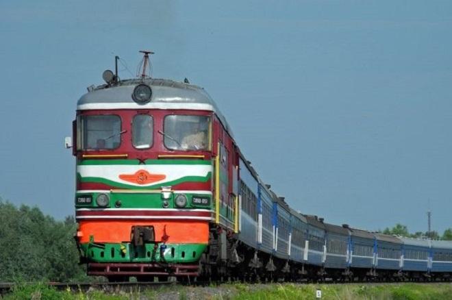 Услуги, предлагаемые железной дорогой пассажирам
