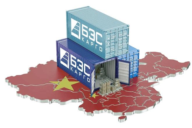 Ввоз сборных грузов из Китая