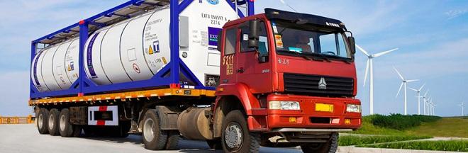 Международные перевозки опасных веществ