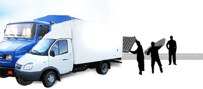 Как осуществляется перевозка малогабаритного груза