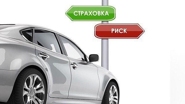 Обязательно ли страховать машину