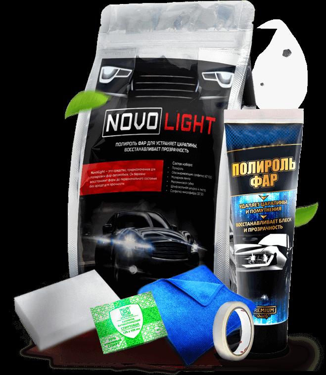 Набор для полировки помутневших фар Novolight