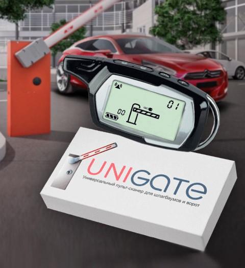 Универсальный пульт-сканер Unigate